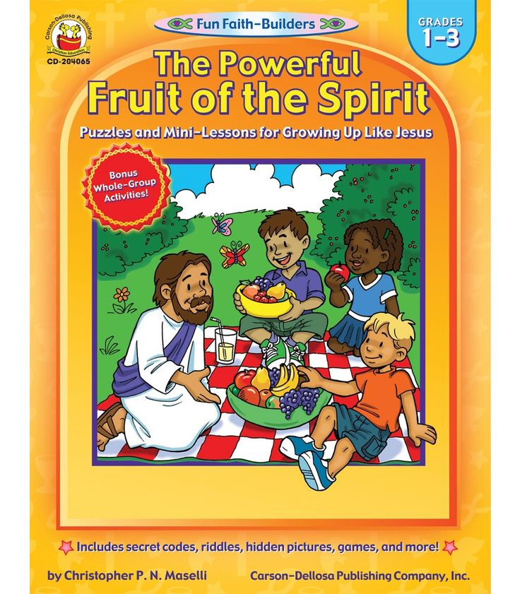 56 best images about holy spirit on pinterest pentecost for Children s craft books