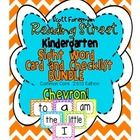 This sight word bundle goes with the Scott Foresman Reading Street Kindergarten Curriculum (2013 Common Core) This sight word pack includes color A...