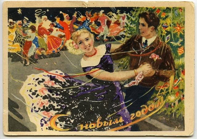 Russian New Year postcard