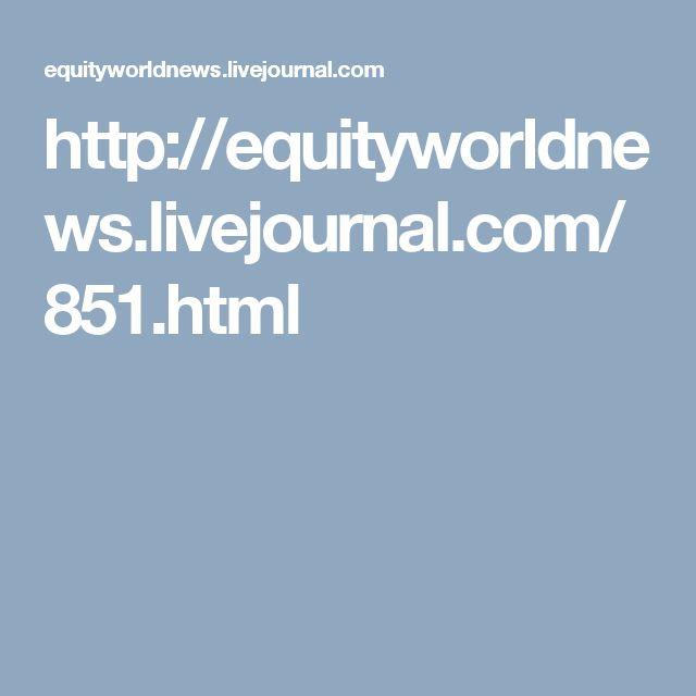 http://equityworldnews.livejournal.com/851.html