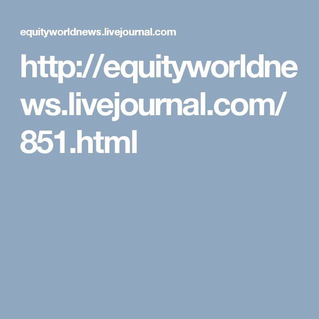 http://equityworldnews.livejournal.com/851.html