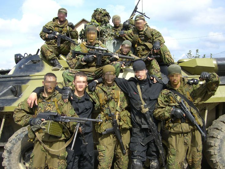 The GRU, also called Spetsnaz GRU, is the foreign intelligence department of the Russian Ministry of Defense. The GRU carries out the functions of the central organ of military intelligence within the General Staff.