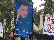 GILAD SHALIT  WELCOME HOME