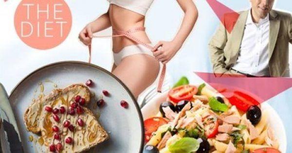 Διατροφολόγος Δημήτρης Γρηγοράκης, προτείνει στην παρέα του Tlife μια δίαιτα που ναι μεν θα μας βοηθήσει να χάσουμε 4 κιλά σε ένα μήνα, το βασικό όμως είνα
