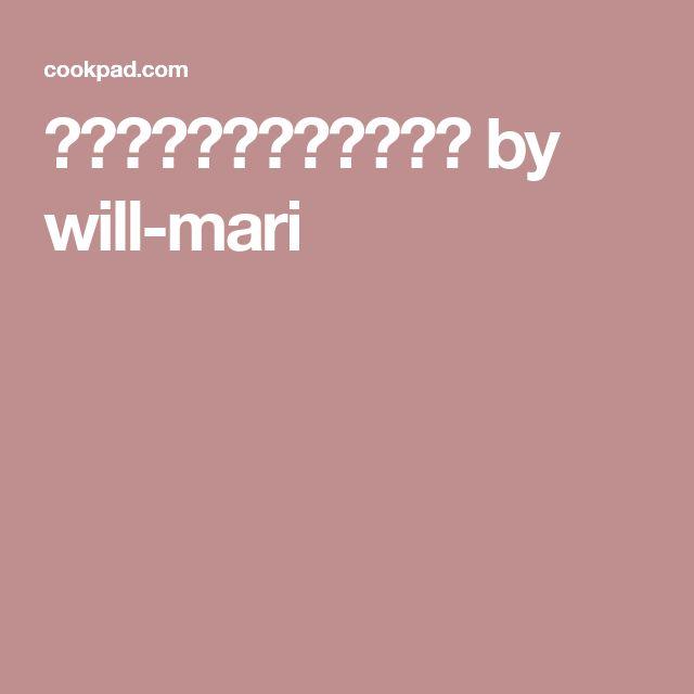 甘麹で濃厚アイスクリーム by will-mari