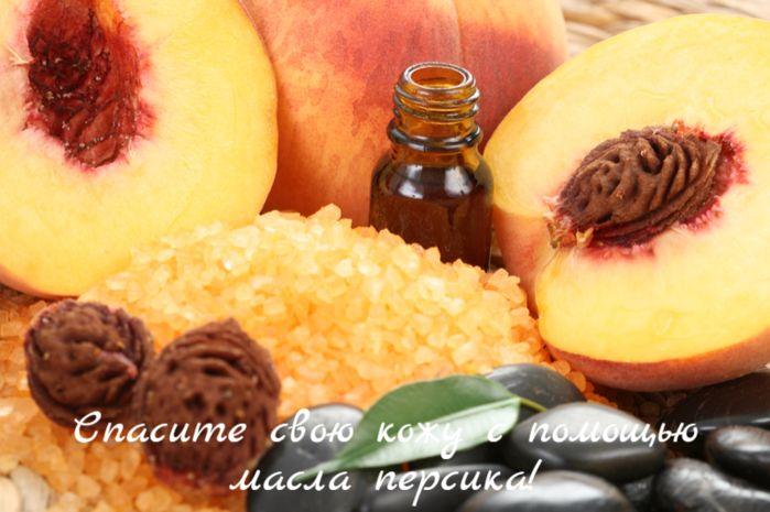 """alt=""""Спасите свою кожу с помощью масла персика!""""/2835299_Spasite_svou_kojy_s_pomoshu_masla_persika (700x465, 557Kb)"""