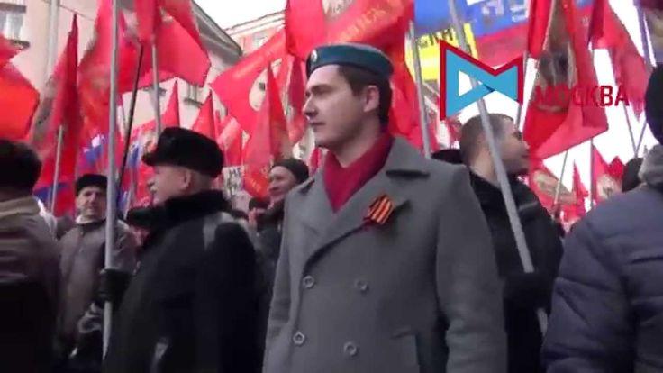 """Акция «Год Майдану. Не забудем! Не простим!» Движения """"Антимайдан"""""""