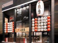 福岡で人気のラーメン店一風堂が東京証券取引所に上場するんだって 最近は特に海外の事業展開に注力していて売上も伸びているだそうですよ 自分的には白丸元味が好きだな() しばらく行ってなかったから久しぶりに行ってみよっと  tags[福岡県]