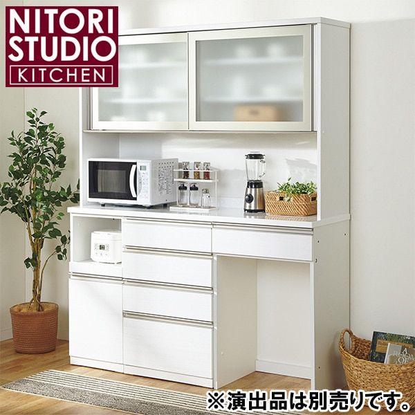 ニトリ キッチンボード リガーレ160kb Wh 通販 キッチンボード