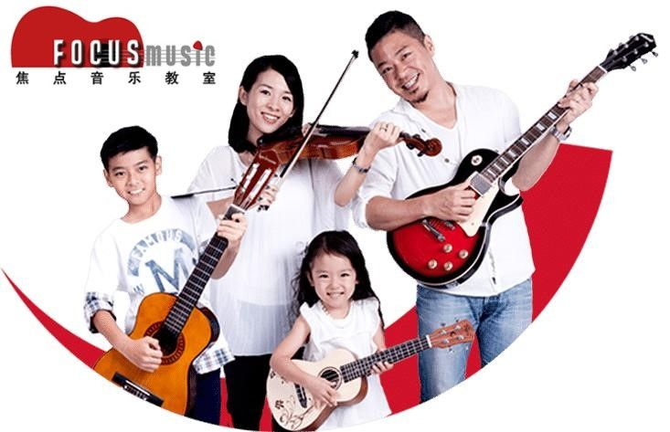 Tips To Find Genuine Music Schools And Guitar Instructors In Singapore Guitar Instructor Music School Singapore School