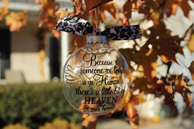 """4"""" Plastic disc shaped ornament and vinyl decal with heaven saying on the front and angel wings on the back. Coordinating ribbon will be used.   Please note if you have a special ribbon color request."""