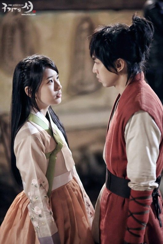 Dam Yeo Wool and Choi Kang Chi in Gu Family Book. <3 <3 <3 them.