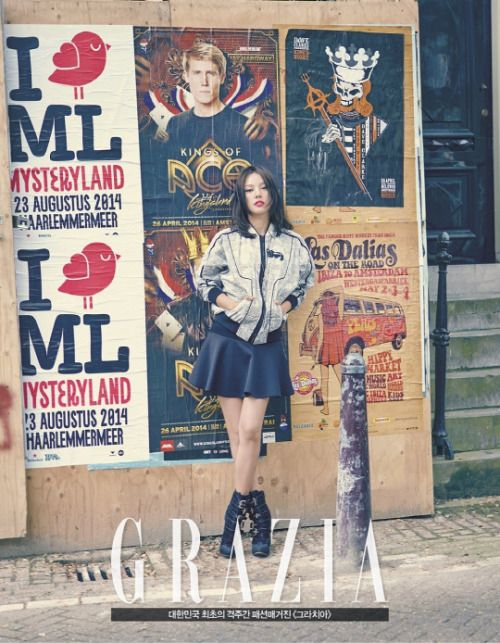 Lee Hyori - Grazia Magazine June Issue '14