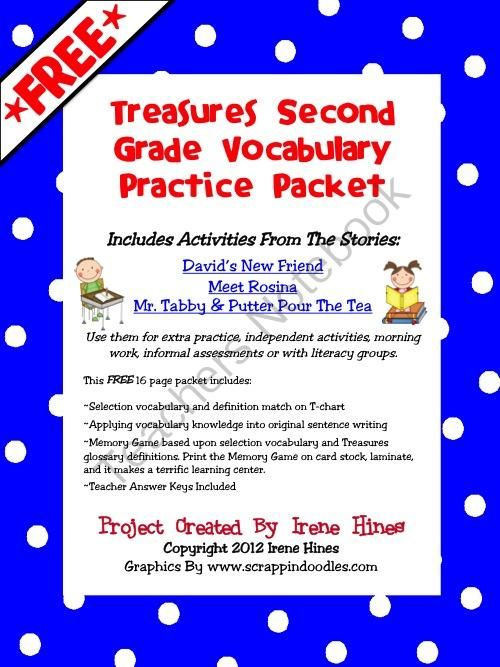 Free Second Grade Treasures Vocabulary Practice Sample Unit from Irene Hines on TeachersNotebook.com (17 pages)  - FREE Second Grade Treasures Vocabulary Practice Sample Packet Based On Common Core Standards