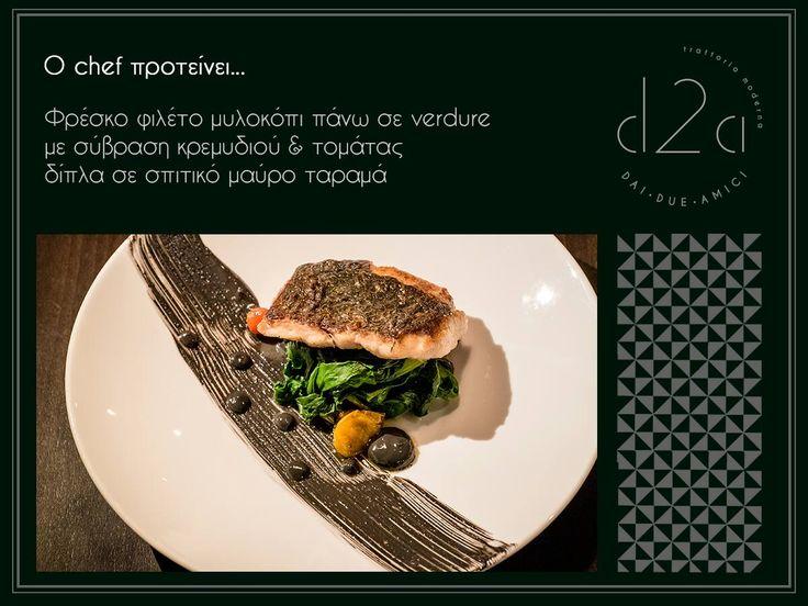 Θα μπορούσε το μυλοκόπι να σερβιριστεί διαφορετικά; Φρέσκο φιλέτο μυλοκόπι, πάνω σε verdure με σύβραση κρεμυδιού & τομάτας δίπλα σε σπιτικό μαύρο ταραμά.  Καλή σας απόλαυση! #DaiDueAmici #d2a #ItalianRestaurant #trattoriamoderna