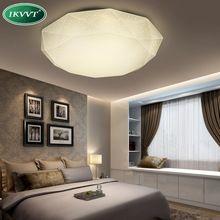 Mennyezeti lámpa LED 18W 24W ABS anyagból öntés öntési tömítés porálló lemez beltéri vezetett lámpa konyha, nappali, erkély (Kína)