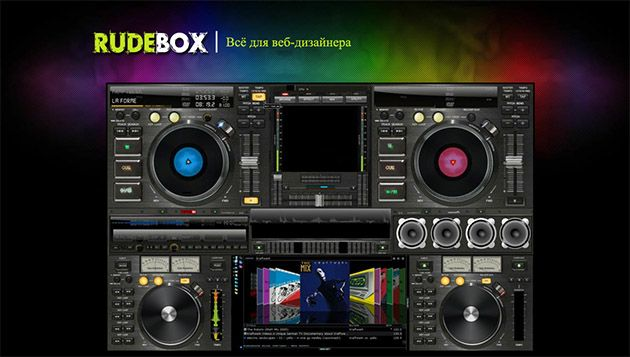 Virtual dj проигрыватель с помощью CSS3. http://www.rudebox.org.ua/demo/virtual-dj-audio-player-using-css3/