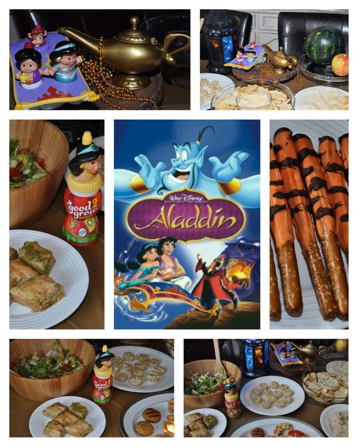 Disney aladdin dinner and a movie party night i wanted to for Aladdins cuisine