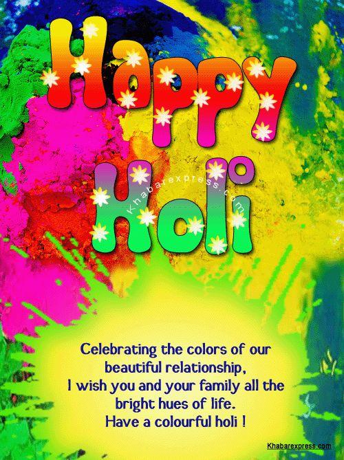 Holi Card Making Ideas Part - 33: Happy Holi 2016 Cards Free Ideas