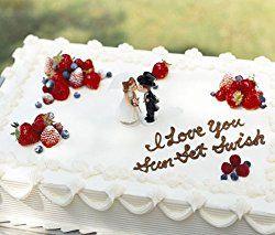 『I Love You』SunSet Swish この曲の結婚式での順位は?知りたい貴方は【ウィーム】へ♡ #結婚式 #ウェディング #曲 #BGM #プレ花嫁 #ウィーム #WiiiiiM #実際に結婚式で使われた曲ランキング【ウィーム】