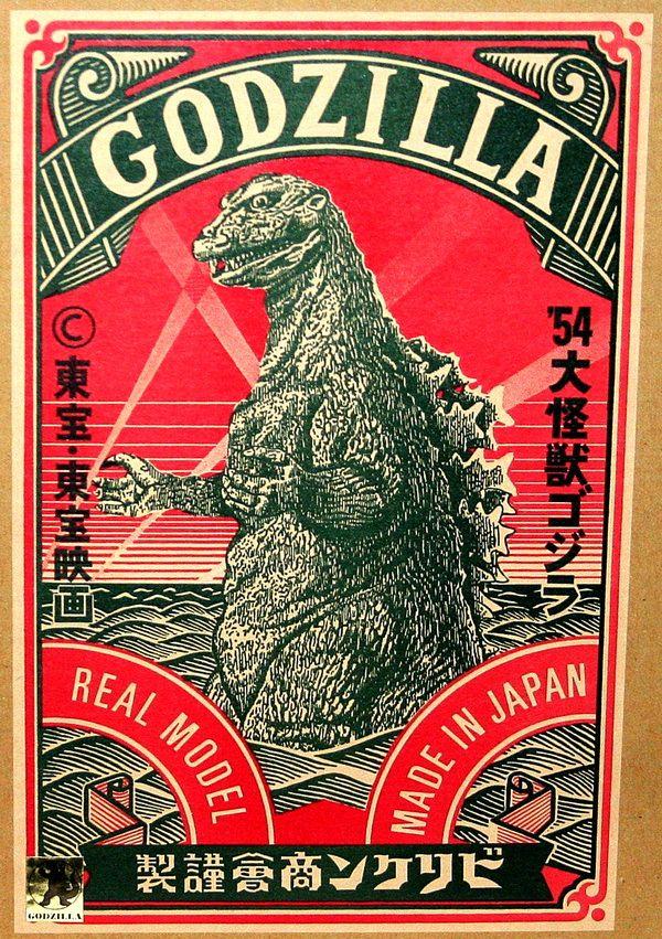 Godzilla Model Kit Box Art (1954)  (http://www.viciousfun.com/models/billiken-godzilla-1954-model.html)