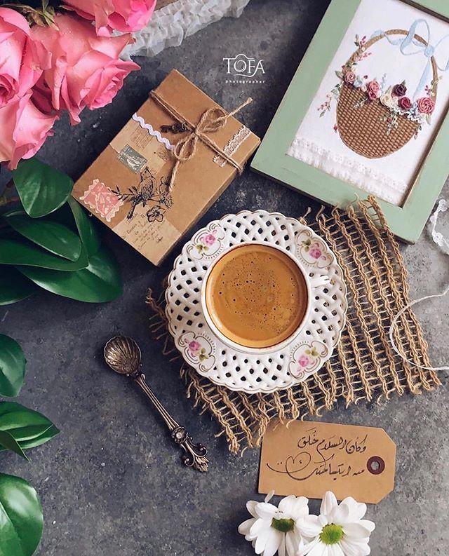 اصنع لـ نفسك يوم جميل واياك ان تنتظر جمال يومك من احد ㅤ ㅤ صباح الخير ㅤ ㅤ By Zeza Pic ㅤ Chosen By Rawasi ㅤ التقييم مـن 5 ㅤㅤㅤㅤ تـا