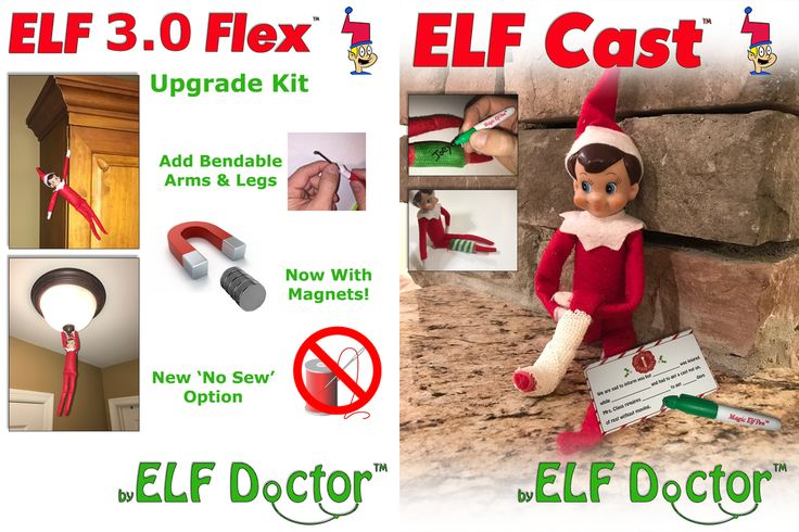 Combo Pack (Elf Flex / Elf Cast)