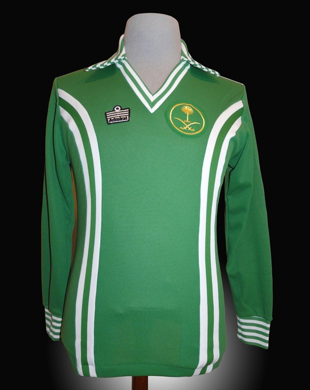 Saudi Arabia old ADMIRAL shirt