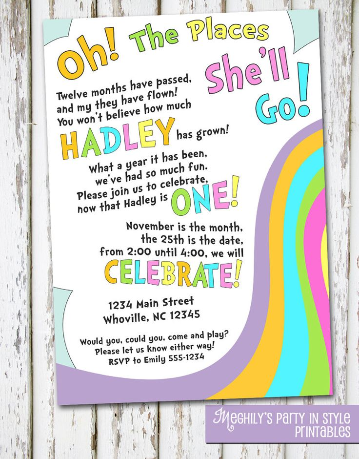 Oh the places you 39 ll go birthday invite graduation for Go as you like ideas