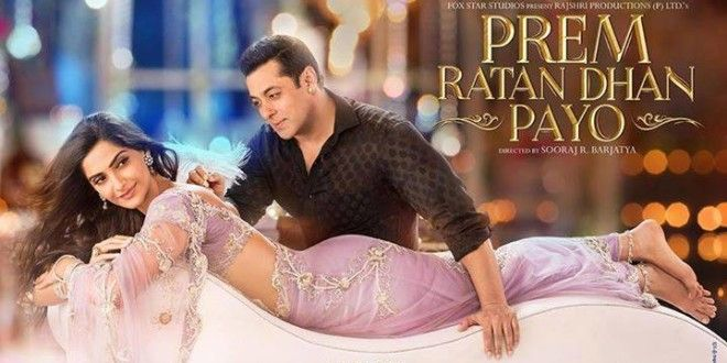 "Released Salman Khan starrer 'Prem Ratan Dhan Payo ""TRAILER"