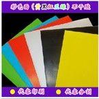Профессиональные производители ★ цветные наклейки (черно-красный желтый синий зеленый) наклейка бумажных этикеток
