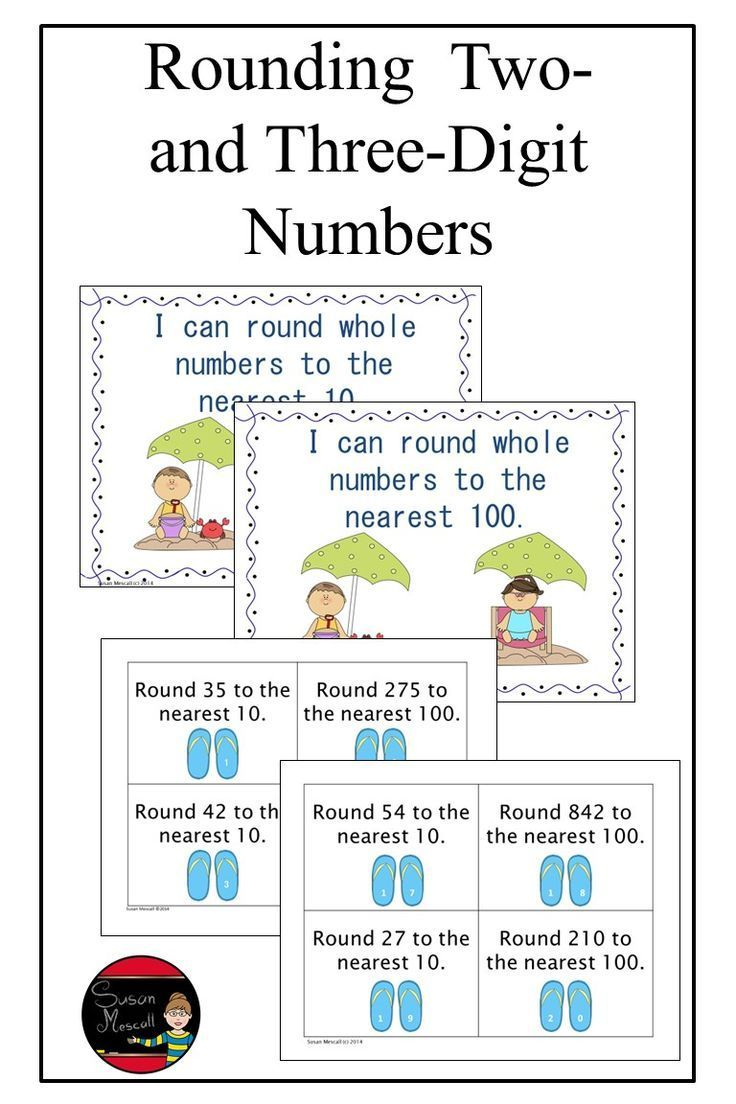 Rounding Two And Three Digit Numbers Math Activities Upper Elementary Math Activities Elementary Three Digit Numbers How to read three digit numbers