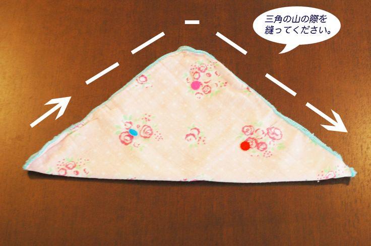 ハンカチでつくるベビースタイ | nunocoto suzuki_01_04