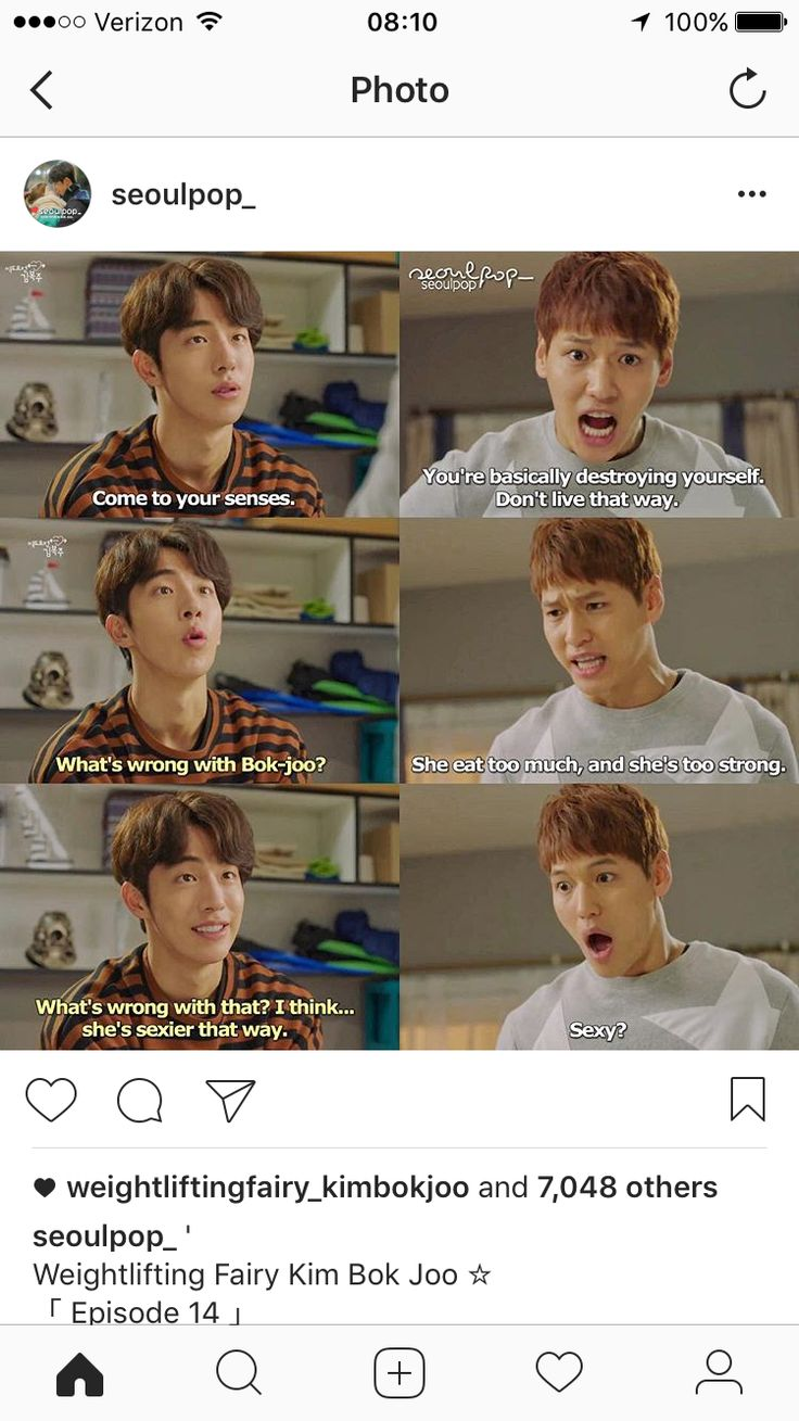 This part, Weightlifting Fairy Kim Bok-joo