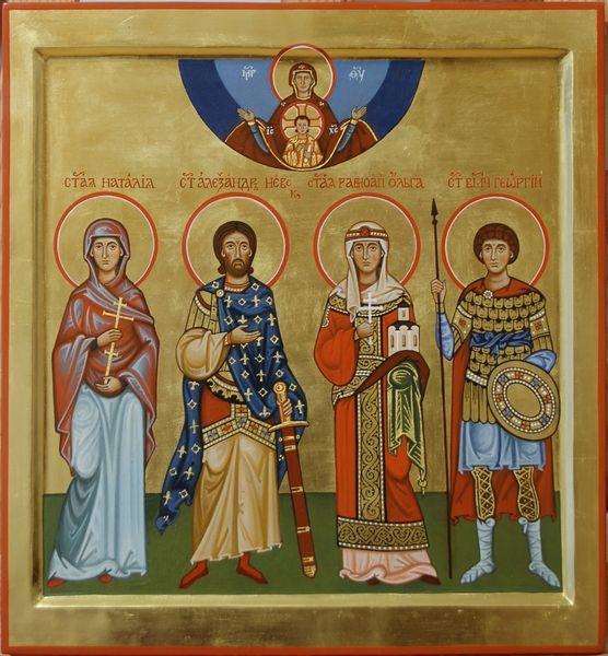 Icona familiare Commissione (santi scelti)