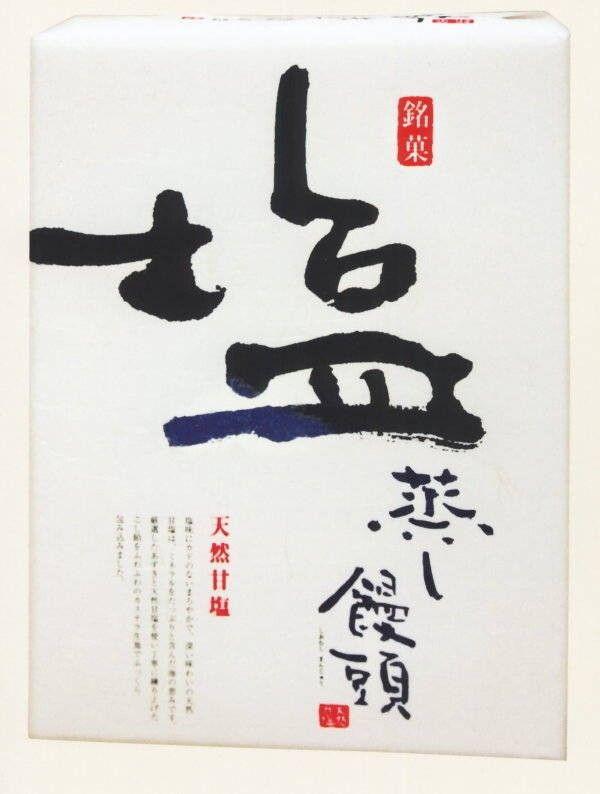 日式包装中的字体设计|包装设计|平面设计 - 设计佳作欣赏 - 站酷 (ZCOOL)