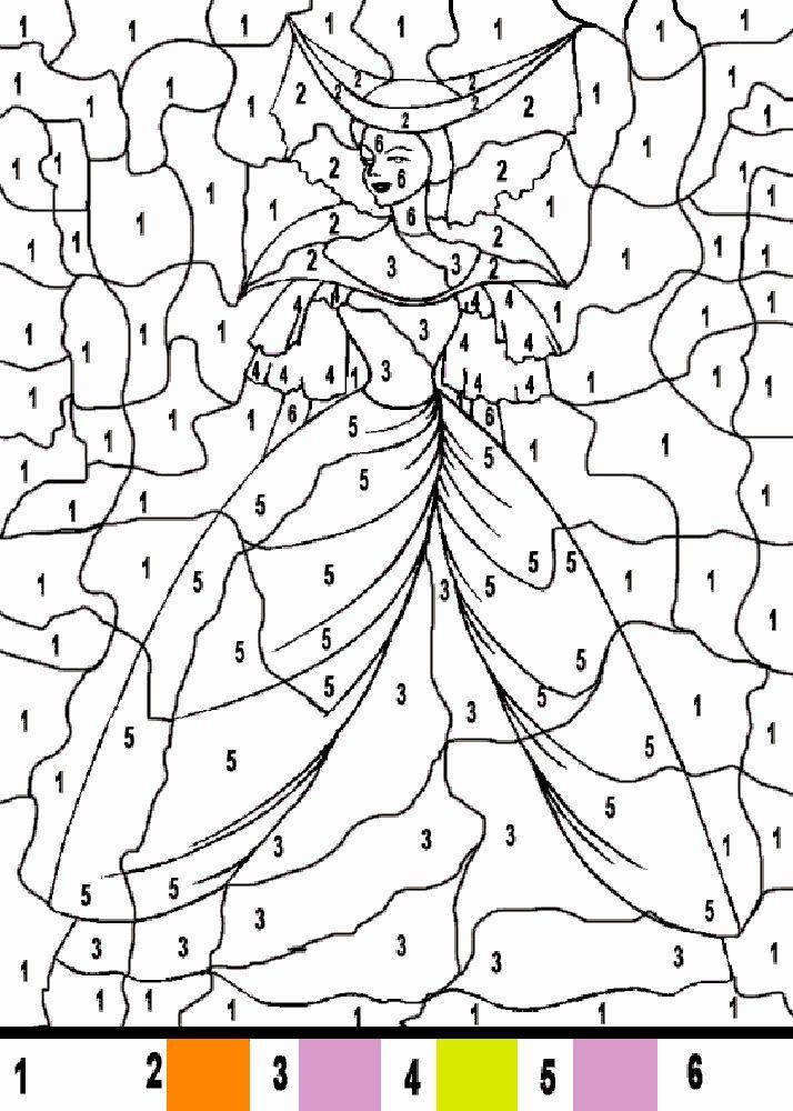 Color By Number Coloring Book New Dama Dibujalia Dibujos Para Colorear Pasatiempos In 2021 Princess Coloring Pages Disney Princess Coloring Pages Coloring Pages