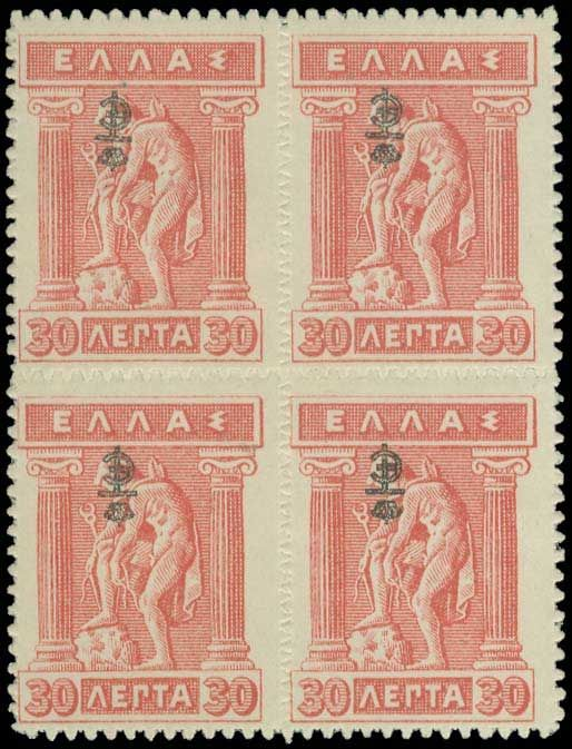 "WEB Auction 52 LIVE BIDS! 20-Mar-2018 18:00 Lot 00302 | **/* 30l. litho (paper A) in bl.4 opvt ""E T"", var ovpt inverted. One stamp hinged, the rest u/m. RRR. (Hellas 366ga-1560E)."