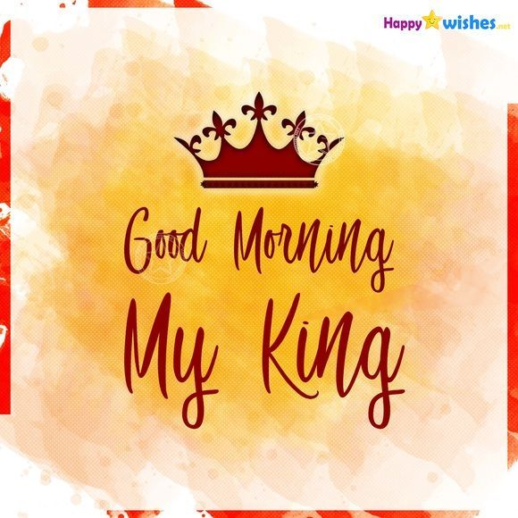 18 Good Morning Memes Motivation 6 Good Morning Quotes Good Morning Handsome Quotes My King Quotes