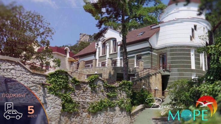 Продажа дома в Крыму Купить дом в  Ялте