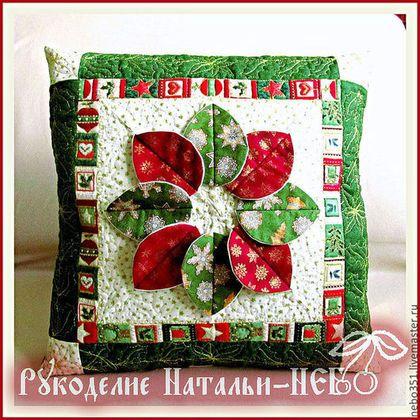 """Подушка """"Рождественская звезда"""" - рождественская подушка,новогодний декор"""
