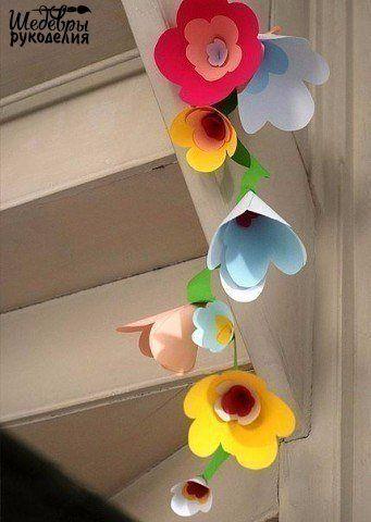 Цветочная гирлянда