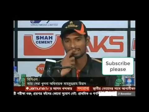 বরশলক  রন হরয সইলনট কলর মহমদললহ পরতকরয BPL cricket news 2016 বরশলক  রন হরয সইলনট কলর মহমদললহ পরতকরয Bangladesh Cricket. Bangladesh cricket Bangladesh cricket news 2016 BANGLADESH CRICKET NEWS 2016 Bangladesh Cricket news Update Bangladesh cricket news Bangladesh cricket news today Bangladesh cricket team Bangladesh cricket news 2017 Bangladesh cricket 2017 shakib al hasan Bd vs nz Bangladesh vs new Zealand mustafizur bcb cricket CRICKET NEWS BPL BPL T20 CRICKET NEWS BPL news bd cricket news…