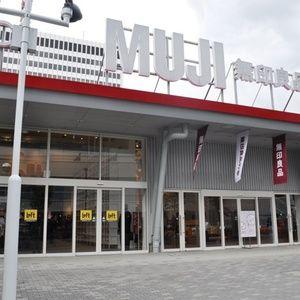 日本のグローバルブランドランキングに無印良品が初ランクイン