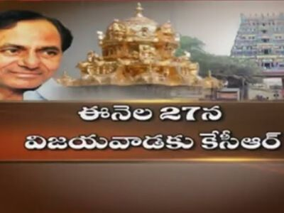 KCR Telanagana Chief minister is spending his Dussehra with family in Vijayawada @ http://www.apnewscorner.com/news/news_detail/details/16034/latest/KCR-Telanagana-Chief-minister-is-spending-his-Dussehra-with-family-in-Vijayawada.html