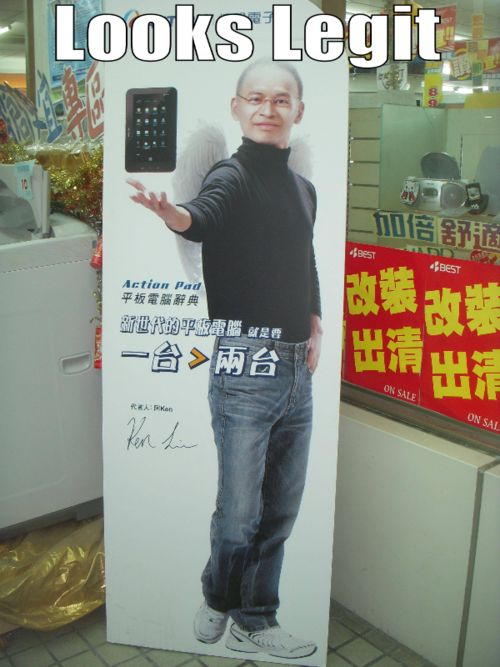 enough said: Asian Steve, Chine Steve, Funny Pics, Funny Friday, Stevejob, Funny Meme, Steve Jobs, Online Job, China