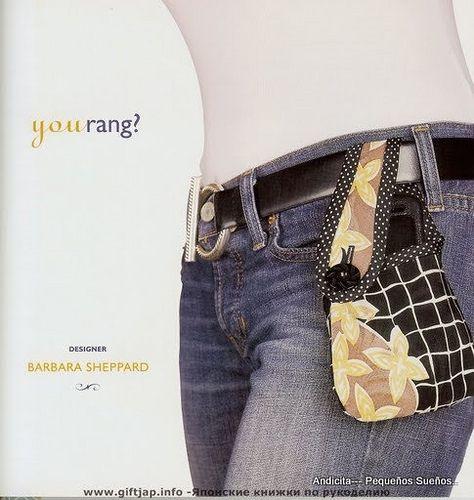 pochette sur ceinture : patron - tuto
