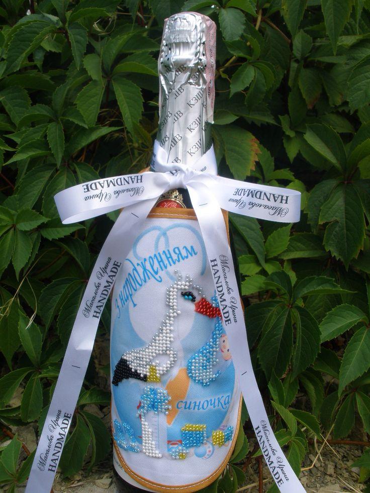 Фартучек (передник) для украшения бутылки №95. Это современный и модный аксессуар. Украсьте свой праздник таким милым, приятным дополнением к столу - и это придаст дополнительный шарм Вашему застолью.