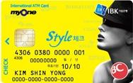 해외에서 사용 가능한 체크카드. Style 체크카드는 딱 한 장으로 37개의 통합 멤버십 기능이 있다구요!