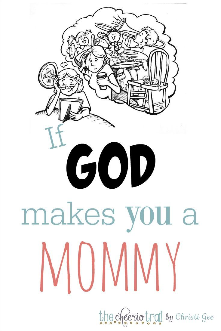 """In the pattern of """"If you give a mouse a cookie,"""" this cute post travels the journey of motherhood and reminds moms everywhere that God sustains you in each season of parenting. Mothers need encouragement and hope more than anyone!"""